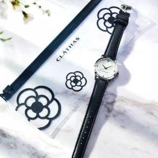 クレイサス(CLATHAS)のsteady. 5月号付録♥クレイサス♥スライダーケース付き 腕時計(腕時計)