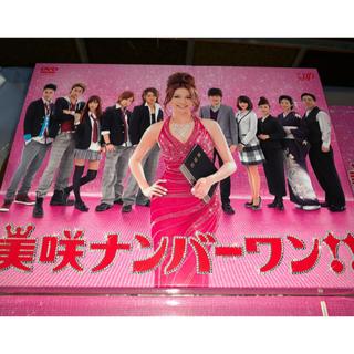 キスマイフットツー(Kis-My-Ft2)の美咲ナンバーワン DVD-BOX(TVドラマ)