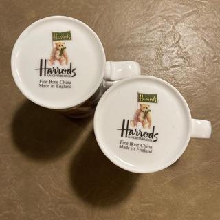 ハロッズ(Harrods)のHarrods のマグカップ 2個(グラス/カップ)