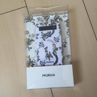 ムルーア(MURUA)のMURUA♡モバイルバッテリー(バッテリー/充電器)