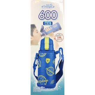 未使用新品キッズチャージャー ダイレクトボトル 600 スターポーチ付 ブルー(水筒)