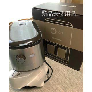 値下げ⭐︎ビタントニオ コーヒーメーカー(コーヒーメーカー)