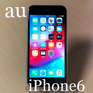 アイフォーン(iPhone)のiPhone6 SpaceGray 16GB au 本体 動作品(スマートフォン本体)