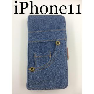 新品未使用✨iPhone11 本格デニム生地 手帳型ケース✨(iPhoneケース)