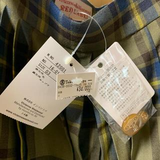 ヴィヴィアンウエストウッド(Vivienne Westwood)のヴィヴィアンウエストウッド チェックプリーツスカート(ひざ丈スカート)