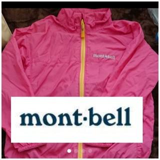 モンベル(mont bell)の95 モンベル ウィンドブレーカー(ジャケット/上着)
