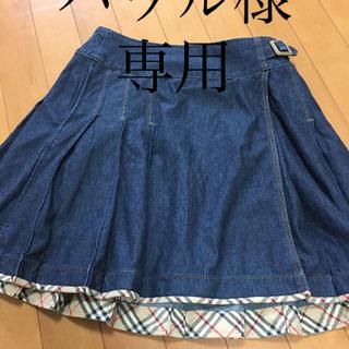 バーバリー(BURBERRY)の⭐︎美品 バーバリーデニムフレアースカート 160(スカート)