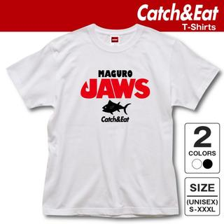 Catch&Eat【MAGURO JAWS Tシャツ】(その他)