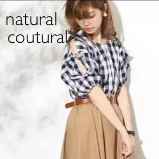 ナチュラルクチュール(natural couture)のナチュラルクチュール 肩あきブラウス(シャツ/ブラウス(半袖/袖なし))