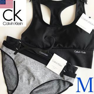 カルバンクライン(Calvin Klein)のレア 新品 Calvin Klein USA ブラショーツセット 3点 M(ブラ&ショーツセット)