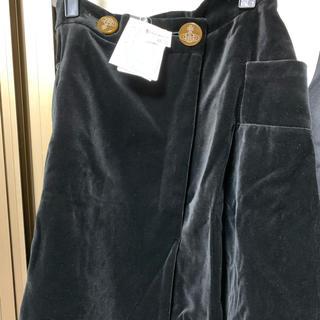 ヴィヴィアンウエストウッド(Vivienne Westwood)のヴィヴィアンウエストウッド ベロア 巻きスカート(ひざ丈スカート)