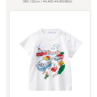 ファミリア(familiar)の現行品☆ファミちゃんおはなしTシャツ☆(Tシャツ/カットソー)