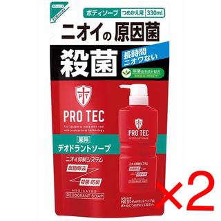 LION - 【新品未開封】PRO TEC プロテク 薬用デオドラントソープ つめかえ用 3袋