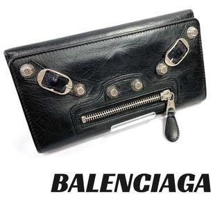 【良品】BALENCIAGA バレンシアガ  長財布 ブラック