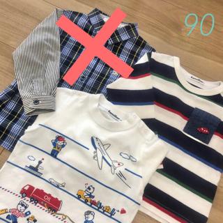ファミリア(familiar)のryoukoling様専用❤︎ロンT2着+恐竜Tシャツ 90(Tシャツ/カットソー)