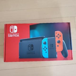 ニンテンドースイッチ(Nintendo Switch)の新品 ニンテンドースイッチ ネオン(家庭用ゲーム機本体)