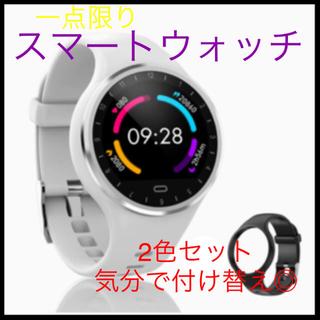 【1点限り】スマートウォッチ 人気の円盤 ベルト2本付き(腕時計(デジタル))