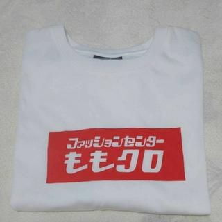 シマムラ(しまむら)のももクロTシャツ(Tシャツ/カットソー(半袖/袖なし))