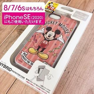 ミッキーマウス(ミッキーマウス)のミッキー iPhoneSE/8/7/6s/6 ハイブリッドケース DN570RD(iPhoneケース)