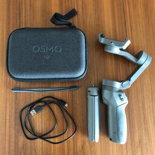 DJI Osmo Mobile 3 コンボ(自撮り棒)