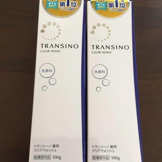 トランシーノ(TRANSINO)のトランシーノ 薬用クリアウォッシュ(100g)2個セット 【雪見だいふく様専用】(洗顔料)