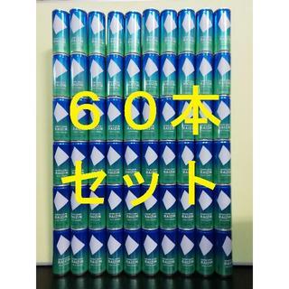 RAIZIN ライジン 60本セット エナジードリンク 大正製薬(ソフトドリンク)