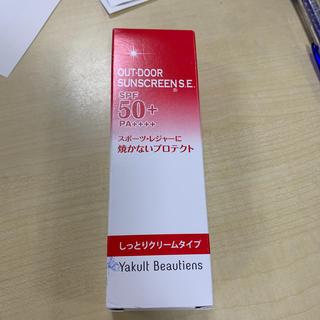 ヤクルト(Yakult)のヤクルト化粧品 アウトドアサンスクリーン(日焼け止め/サンオイル)