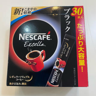 オガワコーヒー(小川珈琲)のネスカフェ ブラック  スティック 9箱!(インスタント食品)