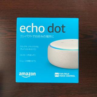 エコー(ECHO)のEcho Dot (エコードット)第3世代 - スマートスピーカー Alexa(スピーカー)