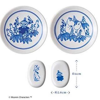 リトルミー(Little Me)の新品 ムーミン 新年の食卓が華やぐ 豆皿&箸置きセット(食器)