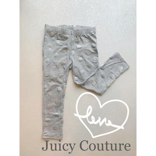 Juicy Couture - ♡Juicy Couture♡レギンスパンツ♡4T♡