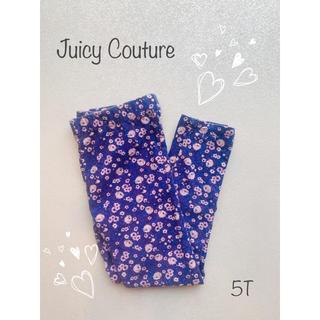 ジューシークチュール(Juicy Couture)の♡Juicy Couture♡レギンスパンツ♡5T♡(パンツ/スパッツ)