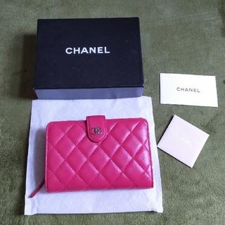 シャネル(CHANEL)のCHANEL 【新品未使用】二つ折り財布(折り財布)