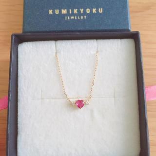 クミキョク(kumikyoku(組曲))のお値下げ クミキョク ネックレス 華奢(ネックレス)