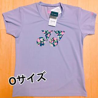 ヨネックス(YONEX)の新品未使用  YONEX  シャツ Oサイズ 16365(ウェア)