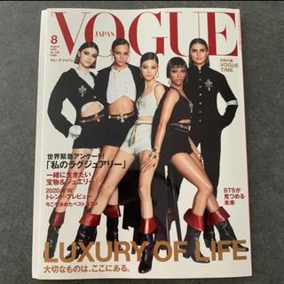 ボウダンショウネンダン(防弾少年団(BTS))の新品★VOGUE 8月号(ファッション)