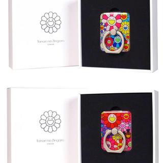 コムデギャルソン(COMME des GARCONS)の2個セット 村上隆   Flower Ring スマホ リング(その他)