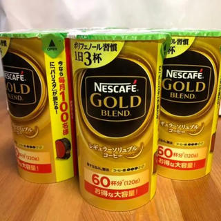 Nestle - ネスカフェ ゴールドブレンド バリスタ3本セット