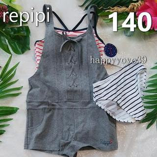 レピピアルマリオ(repipi armario)のラ新品140レピピ 赤タンキニ+グレーコンビ セットアップ水着 女の子(水着)