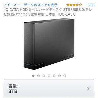 アイオーデータ(IODATA)のハードディスク HDD 3TB 日本製(PC周辺機器)