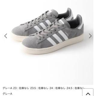 イエナ(IENA)の【adidas/アディダス】CAMPUS(スニーカー)