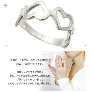新品 シルバー925 ハート モチーフ ピンキーリング  1号(リング(指輪))