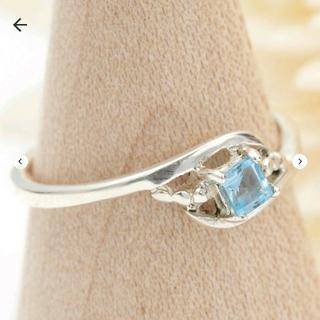 新品 シルバー925 天然石ブルートパーズ デザイン ピンキーリング  1号(リング(指輪))