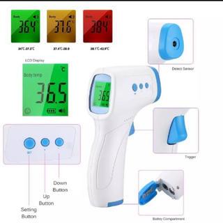 非接触式デジタル電子温度計(その他)