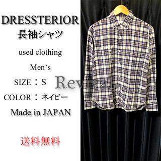 ドレステリア(DRESSTERIOR)のDRESSTERIOR 長袖 シャツ ネイビー S 日本製 美品(シャツ)