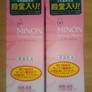 MINON - 【新品】ミノン アミノモイスト モイストチャージ ミルク(100g) 2本