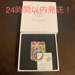 村上隆 Flower Smartphone Ring スマホリング マルチカラー(その他)