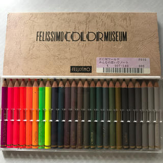 フェリシモ(FELISSIMO)のフェリシモ 色鉛筆25色セット(色鉛筆)
