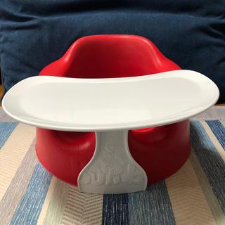 バンボ(Bumbo)のバンボ  (座椅子)