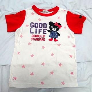 ダブルビー(DOUBLE.B)のミキハウス  ダブルB デニムロゴプリントの半袖Tシャツ  110(Tシャツ/カットソー)